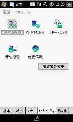 20100102125402