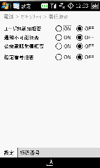 20100102125417